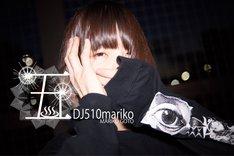 DJ後藤まりこ