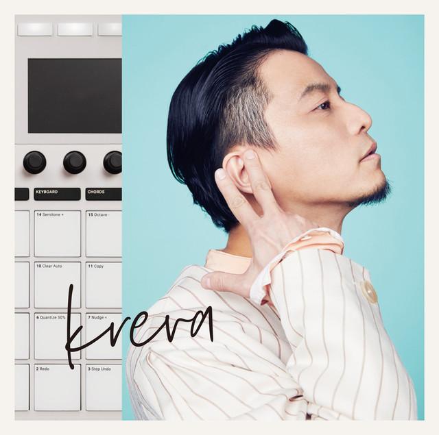 KREVA「成長の記録 ~全曲バンドで録り直し~」通常盤ジャケット