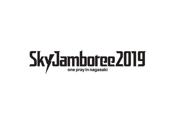 「Sky Jamboree 2019 ~one pray in nagasaki~」ロゴ