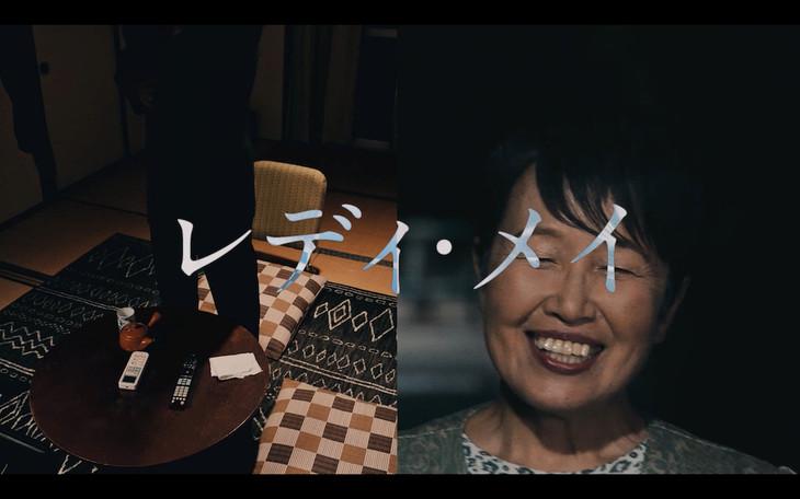 ももいろクローバーZ「レディ・メイ」ミュージックビデオのワンシーン。