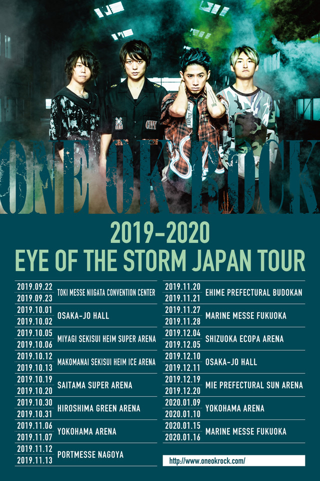 "「ONE OK ROCK 2019 - 2020 ""Eye of the Storm"" JAPAN TOUR」英語版フライヤー"