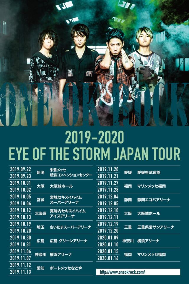 "「ONE OK ROCK 2019 - 2020 ""Eye of the Storm"" JAPAN TOUR」日本語版フライヤー"