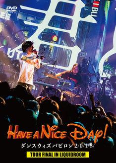 Have a Nice Day!「ダンスウィズバビロン 2/0/1/8/ TOUR FINAL IN LIQUIDROOM」DVD盤ジャケット