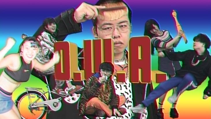 Mega Shinnosuke「O.W.A.」ミュージックビデオのワンシーン。