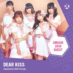 DEAR KISSの「SMASH!(スマッシュ)2019」出演告知画像。