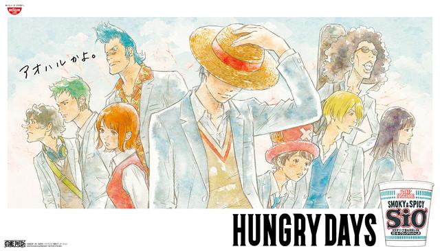 「HUNGRY DAYS ワンピース ゾロ篇」キービジュアル