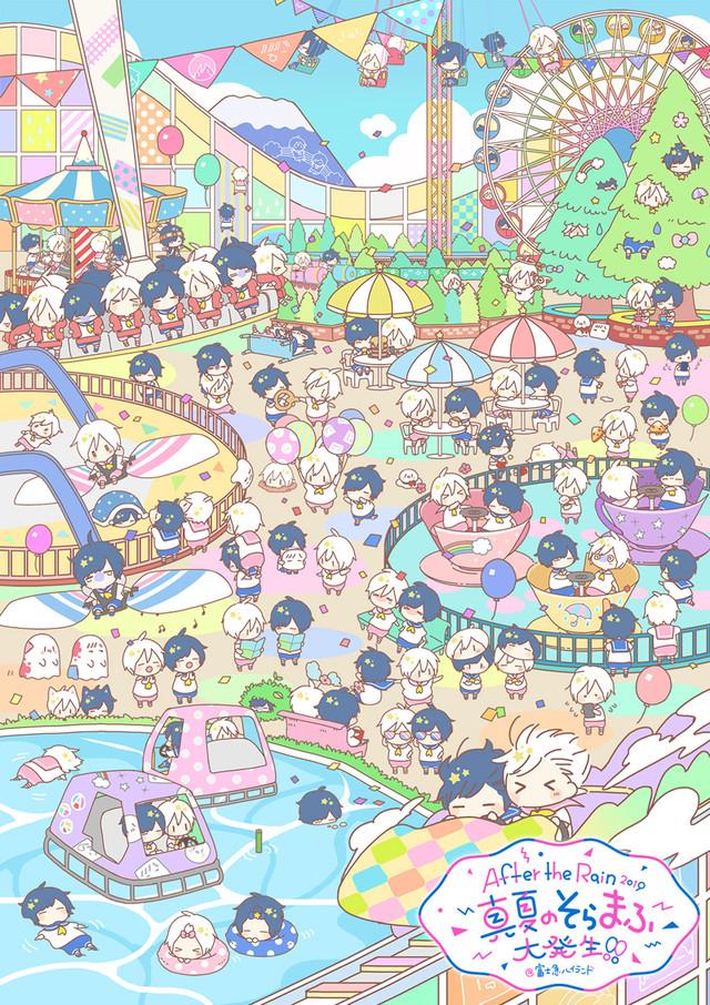 After the Rain「After the Rain 2019 ~真夏のそらまふ大発生!!@富士急ハイランド~」告知ビジュアル