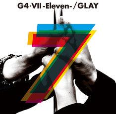 GLAY「G4・V-Democracy 2019-セブン-イレブン限定盤」ジャケット