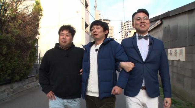 「なりゆきカード旅」のワンシーン。(c)読売テレビ