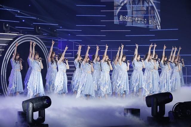 「君の名は希望」を披露する乃木坂46。(写真提供:ソニー・ミュージックレーベルズ)
