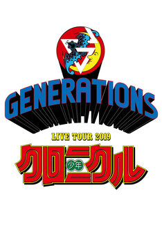 "「GENERATIONS LIVE TOUR 2019 ""少年クロニクル""」ロゴ"