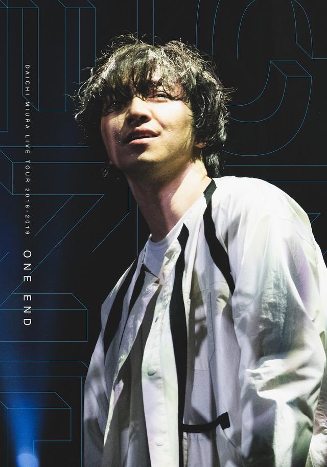 三浦大知「DAICHI MIURA LIVE TOUR ONE END in 大阪城ホール」DVD盤ジャケット