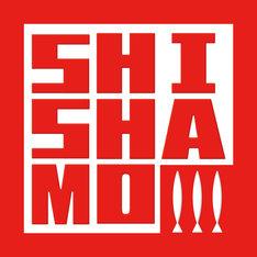 SHISHAMO「SHISHAMO BEST」ジャケット