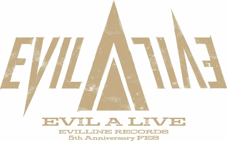 "「EVIL LINE RECORDS 5th Anniversary FES.""EVIL A LIVE"" 2019」ロゴ"