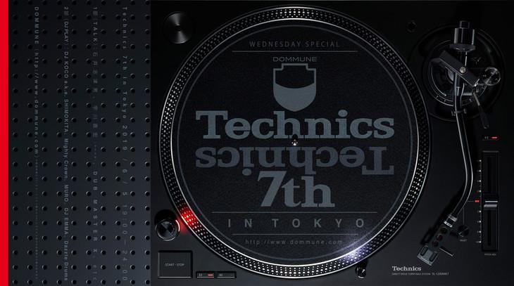DOMMUNE「Technics 7th in Tokyo」ビジュアル