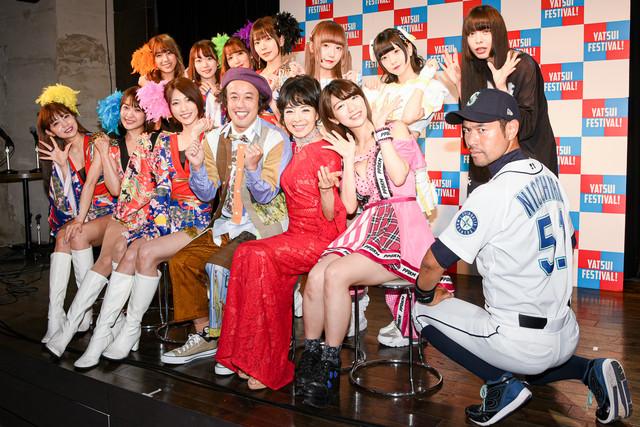 「YATSUI FESTIVAL! 2019」事前記者会見の出席者たち。