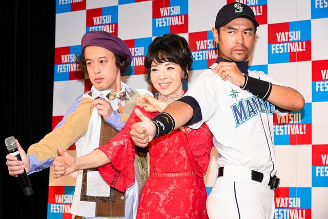 「YATSUI FESTIVAL! 2019」の事前記者会見に出席した(左から)エレキコミックやつい、由美かおる、ニッチロー'。