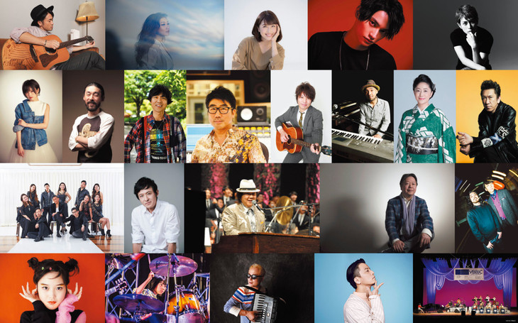 「日比谷音楽祭 ~Hibiya Dream Session~」出演者。