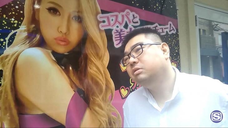 西中島きなこ「コーヒーブレイク」ミュージックビデオのワンシーン。