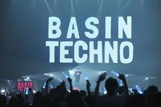 「BASIN TECHNO」の様子。(写真提供:ソニー・ミュージックレーベルズ)