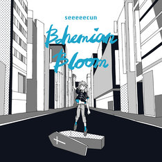 seeeeecun「Bohemian Bloom」ジャケット