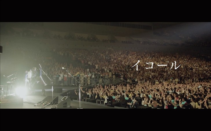 sumika「イコール」ミュージックビデオのワンシーン。