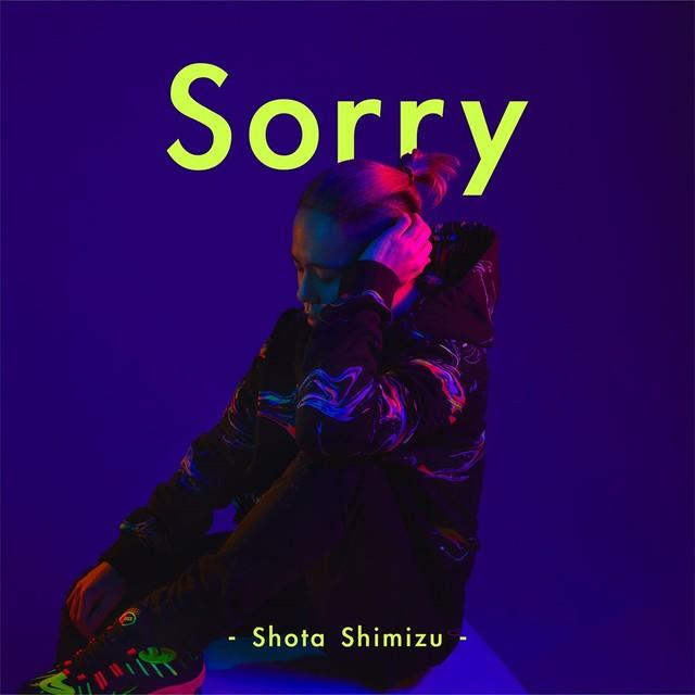 清水翔太「Sorry」ジャケット