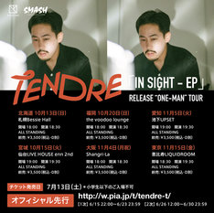 """「『IN SIGHT - EP』RELEASE """"ONE-MAN"""" TOUR」告知画像"""