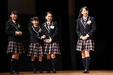 左から佐藤愛桜、野崎結愛、野中ここな、有友緒心。