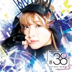神田沙也加「MUSICALOID #38 Act.2」此方乃サヤ盤ジャケット