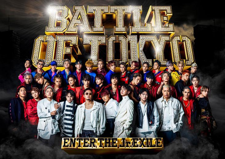 「BATTLE OF TOKYO ~ENTER THE Jr.EXILE~」CD+DVD仕様ジャケット