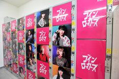 ザ・コインロッカーズのコラボラッピングが施された東京・下北沢のコインロッカー。