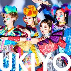 TEMPURA KIDZ&Moe Shop「UKIYO」ジャケット
