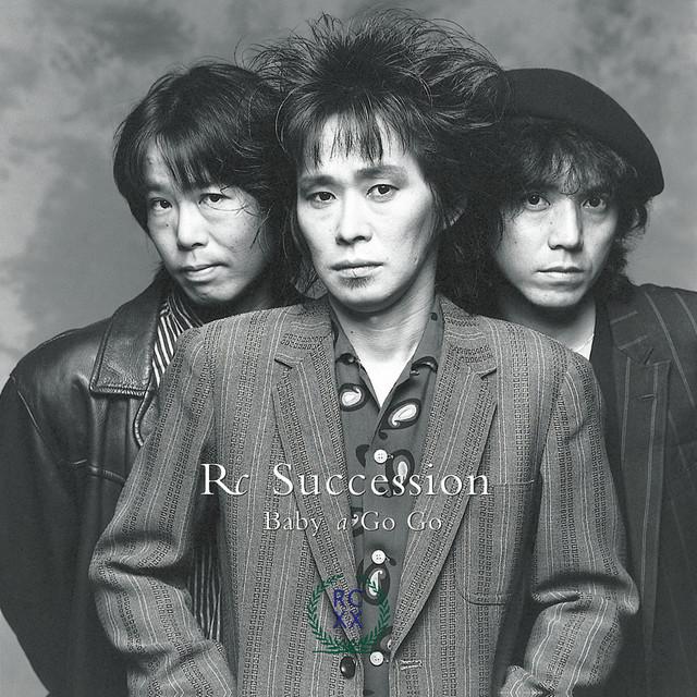 1990年9月にリリースされた「Baby a Go Go」。RCとしてこれが最後のオリジナルアルバムになった。