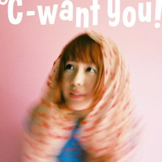 ℃-want you!「℃-want you!」ジャケット