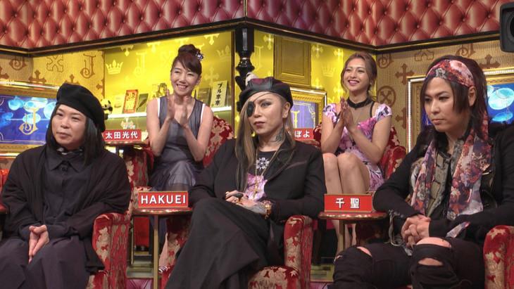 「有吉ジャポン」に出演するPENICILLIN。(c)TBS