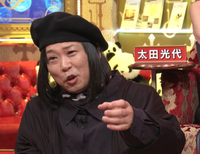 O-JIRO (c)TBS