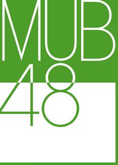 MUB48のロゴ (c)YKBK48