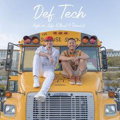 Def Tech「High on Life(Cloud 9 Remix)」配信ジャケット