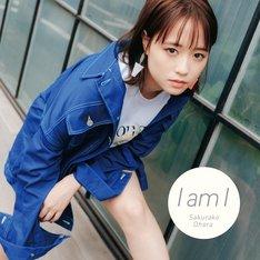 大原櫻子「I am I」完全生産限定盤ジャケット