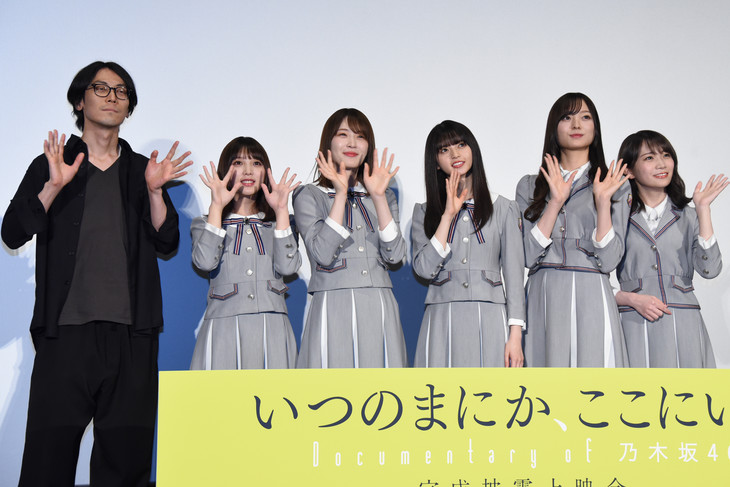 「いつのまにか、ここにいる Documentary of 乃木坂46」完成披露上映会の様子。左から岩下力、与田祐希、高山一実、齋藤飛鳥、梅澤美波、秋元真夏。