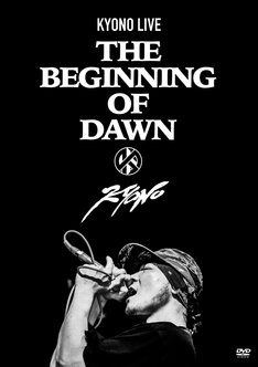 KYONO「KYONO LIVE -The Beginning of Dawn-」ジャケット