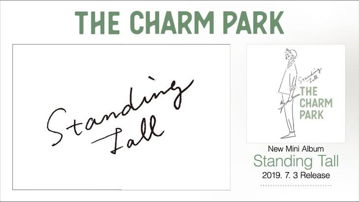 THE CHARM PARK「Standing Tall」トレイラーのキャプチャ。