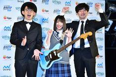 左からあしざわ教頭、渡邉美穂(日向坂46)、とーやま校長。