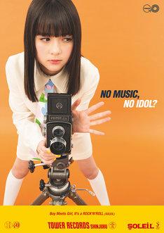 「NO MUSIC, NO IDOL?」VOL.200 SOLEILコラボレーションポスター