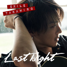 EXILE TAKAHIRO「Last Night」配信ジャケット