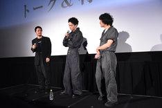 左から山田健人、菅田将暉、石崎ひゅーい。