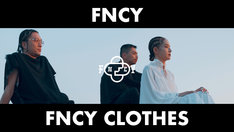 FNCY「FNCY CLOTHES」ミュージックビデオのワンシーン。