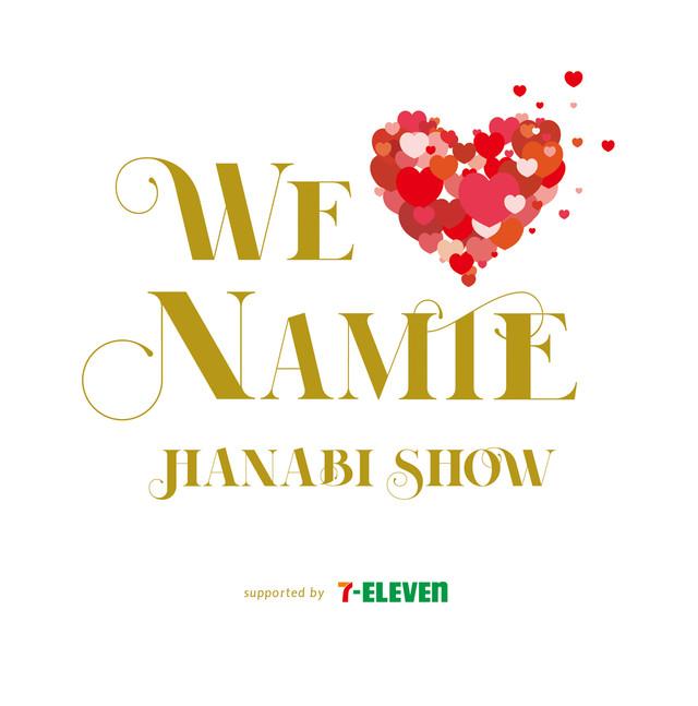 「WE ▼ NAMIE HANABI SHOW」ロゴ