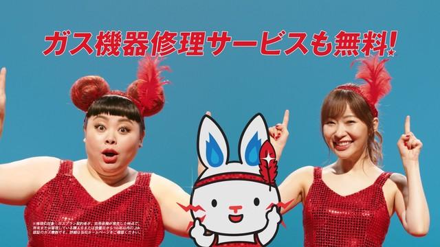 CM「2019夏 サ・サ・サ・3ヶ月 新ユニット誕生」のワンシーン。